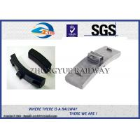 Wholesale Low Friction Train Wheel Composite Railway Brake Blocks Cast Iron / Locomotive Brake Shoe from china suppliers