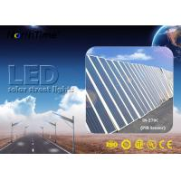 Wholesale Cool White Solar Panel Street Lights , 7000Lm Solar Powered Road Lights from china suppliers