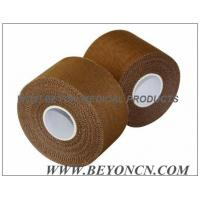 Wholesale Tear By Hand Rigid Rayon Cloth Sports Tape For Athletes Training Protection from china suppliers