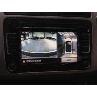 Wholesale IR Function Panoramic view Car Backup Camera Systems With Dvr For Volkswagen Tiguan from china suppliers
