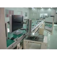 Wholesale Automated Lcd Tv Assembly Line Testing Equipment For Lcd Monitor Production from china suppliers