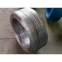 Buy cheap High Carbon Wire Rod GALVANIZED STEEL WIRE STRAND FOR FARM from wholesalers