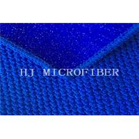 Wholesale Blue Color Microfiber Cleaning Fabric Jacquard Big Peral Shaped Cloth With PP Hard Wire from china suppliers