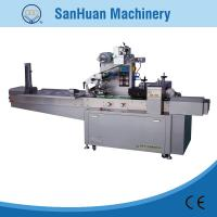 Wholesale Medicine Blister Flow Wrapping Machine Automatic Feeding And Packing equipment 2kw from china suppliers