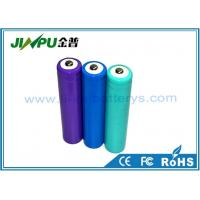 Wholesale 3.6V Rechargeable Li - Ion 18650 Battery 3400Mah In Stock 50G 1S1P from china suppliers