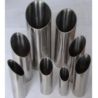 Wholesale Custom Stainless Steel Seamless Pipe , Cold Rolled / Hot Rolled Seamless Steel Tube from china suppliers