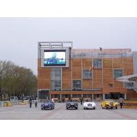 Wholesale P20 RGB fullcolor outdoor advertising Linsn LED display IP65 , H120°/ V60° from china suppliers