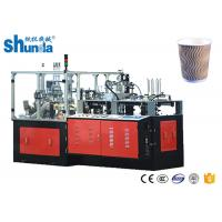 Buy cheap Industrial Double Wall Corrugated Paper Cup Machine With Low Energy Waste from wholesalers