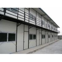 Wholesale Eco Modern Prefab Steel Homes Anti - Earthquake Short Construction Style from china suppliers