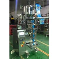 Wholesale Vertical Salad Sauce / Dressing / Mayonnaise Cream Peanut Butter Packing Machine from china suppliers