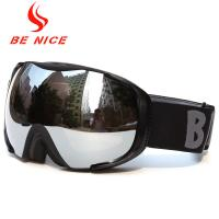 Wholesale Silver Mirrored Ski Goggles , Fashion Eyeglasses Frameless Snow Goggles from china suppliers