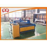 Wholesale Bilateral Drive Automated Plasma Cutter / CNC Flame Cutting Machine For Mild Steel from china suppliers