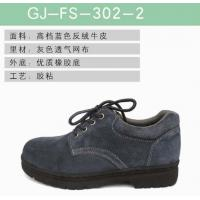 Wholesale Oil and Slip resistant Rubber sole work shoe of Industrial Safety Shoes Safety Boots from china suppliers