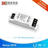 Wholesale BC-330 DC 12V 24V 10A Constant voltage 0-10V led dimming driver, 1 channel 0-10V PWM led driver from china suppliers