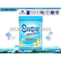 Buy cheap Detergent powder factory from wholesalers