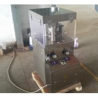 Quality Small Mechanical Power Tablet Press Machine with Stainless Steel Cover for sale