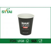 Wholesale 7.5 OZ Customized Single Wall Paper Cups Sun Paper Various Colors from china suppliers