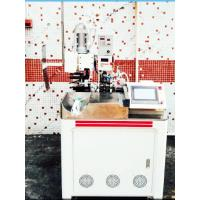 Wholesale Waterproof 4 In 1 Wire Automatic Crimping Machine Single End 700X 800X1500 mm from china suppliers