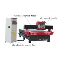 Wholesale easy operation auto tools changer machinery 1325 cnc wood carving router from china suppliers