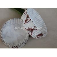 Wholesale Custom Corrugated Ice Cream Paper Cups / Baking Paper Cups Logo Printed from china suppliers