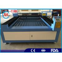 Wholesale High Resolution CNC Co2 Laser Cutting Machine For Fabric 1300x2500 mm Working Area from china suppliers
