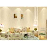 Wholesale Gold and Gray Floral home wall design wallpaper , Modern luxury wallpaper for bedrooms from china suppliers