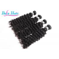 Wholesale Deep Wave Virgin Brazilian Human Hair Extension Bundles Hair from china suppliers