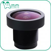 "Wholesale 1/2.7"" Image Size Car Camera Lens M12×0.5 Mount Beyond 3.0 Megapixel Fix Iris from china suppliers"