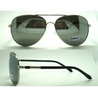 Buy cheap Hot Sale Specialize METAL Sunglasses,good quality and resonable price from wholesalers