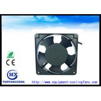 Wholesale 120mm Electronic Equipment Cooling Fans 110v /  220v AC Brushless Fan from china suppliers