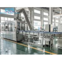 Wholesale PET Bottle 3-in-1 Fruit Juice Filling Machine , Fruit Juice Bottling Plant  RCGF24-24-8 from china suppliers