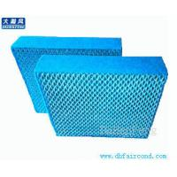 Wholesale DHF Blue cooling pad/ evaporative cooling pad/ wet pad from china suppliers