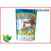 Wholesale Heat Seal Plastic Stand Up Bag For Pet Food / Stand Up Zipper Pouch from china suppliers
