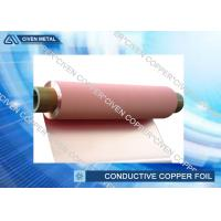 Wholesale Double - Shiny High Conductivity copper shielding foil for printed circuit board from china suppliers