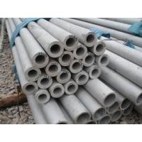 "Wholesale Seamless Stainless Steel Pipe Malay Tube 24"" Diameter Stainless Steel Tube from china suppliers"