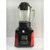 Wholesale Heavy duty commercial blender  heating function and processing all kinds of food for household HB-B938 from china suppliers