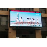 Wholesale High Grey Scale 16bit Video Wall Led Display For Harbors / Railways from china suppliers