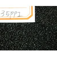 Wholesale Reticulated Open Cell Black Packaging Foam with Polyester Polyurethaner Material from china suppliers
