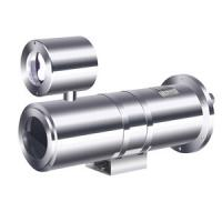 Wholesale Night Vision Infrared Flameproof Explosion Proof Camera Housing from china suppliers