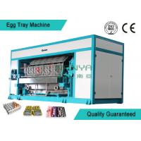 Wholesale Fashion Paper Rotary Egg Tray Machine 6000 Pcs/H Egg Tray Forming Machine from china suppliers
