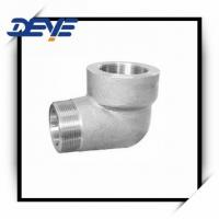 Buy cheap High Pressure CL2000 STREET ELBOW NPT FITTINGS from wholesalers