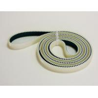 Wholesale Fishbone pattern timing belt from china suppliers