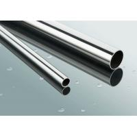 Buy cheap ASTM A691 Mechanical Welded Carbon Steel Tubes Normalized , High Strength 3