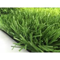 Wholesale W shape Monofil PE Soccer Artificial Grass , Football Field Artificial Turf from china suppliers