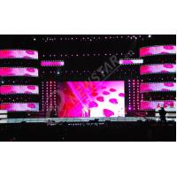 Wholesale High Definition Stage Rental LED Display / Full Color LED Screen 500mm x 500mm from china suppliers