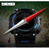 Wholesale 2017 New Skmei Men Multifunction Compass World Time DST Outdoor Sport Watches Alarm Chrono Pu Band Wrist Watches 1259 from china suppliers
