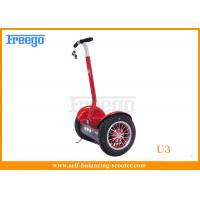 Wholesale 2 x 1000W Red Two Wheel Electric Scooter U3 For City Road / Shopping Mall from china suppliers