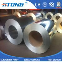 Quality ASTM  high quality cold rolled peeled 304 stainless steel coil for sale