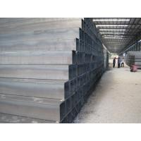 Wholesale Grade: Normal Carbon Steel Square / Rectangular Pipes, Square and Rectangular Steel Pipe from china suppliers