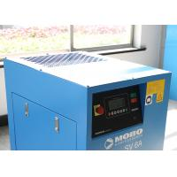 Wholesale 10HP Screw Type Oil Injected Air Compressor With Permanent Magent Motor from china suppliers